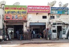 Oficina de reparações Mussafah do motor, Abu Dhabi Imagem de Stock