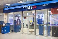 Oficina del banco de VTB 24 en Moscú Imagenes de archivo
