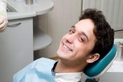 Oficina del dentista Imagen de archivo libre de regalías