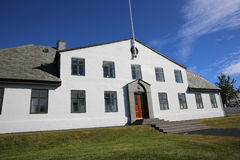 Oficina del primer ministro Foto de archivo libre de regalías