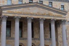 Oficina del ` s de general Prosecutor de Rusia Fotos de archivo libres de regalías