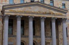 Oficina del ` s de general Prosecutor de Rusia Fotos de archivo