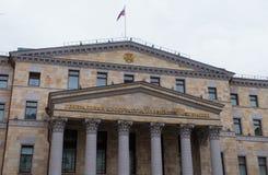 Oficina del ` s de general Prosecutor de Rusia Imágenes de archivo libres de regalías