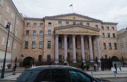 Oficina del ` s de general Prosecutor de Rusia Foto de archivo