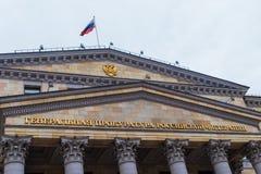 Oficina del ` s de general Prosecutor de Rusia Imagenes de archivo