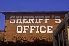 Oficina del sheriff Imagenes de archivo