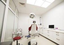 Oficina dental Imagenes de archivo