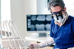 Oficina dental Fotos de archivo