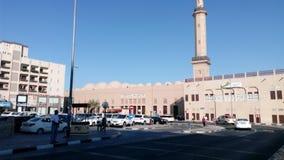 Oficina Dubai Imagenes de archivo