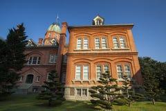 Oficina gubernamental anterior de Hokkaido Fotos de archivo libres de regalías