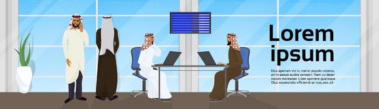 Oficina moderna con la bandera acertada de Ara Business People Working Horizontal libre illustration