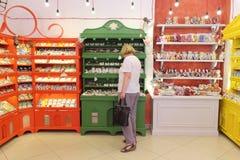 Oficina Yurashko do pão-de-espécie de Lviv Foto de Stock