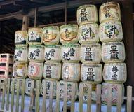Ofrendas del motivo cerca de la capilla de Kasuga en Nara Foto de archivo libre de regalías