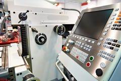 Ogólnoludzki mielenie i wiertnicza maszyna Zdjęcie Stock