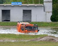 Ogólnoludzki mobilny kompleks dla ratowniczego i pożarniczego boju w zasięg miejscach przy Noginsk ratuneku centrum podczas Inter zdjęcie stock