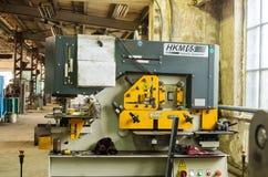 Ogólnoludzkiego metalu tnąca maszyna Obraz Royalty Free