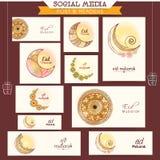 Ogólnospołeczne medialne reklamy lub chodnikowowie dla Eid Mosul świętowania Obrazy Royalty Free