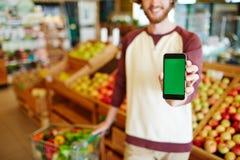 Ogłoszenie supermarket obrazy stock