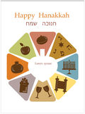 Oggetti di simboli di Chanukah Fotografie Stock
