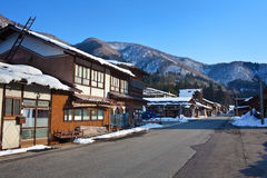 Ogimachi Village in Shirakawago Royalty Free Stock Photo