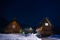 Ogimachi wioska w Shirakawago obrazy stock
