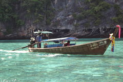 Ogon łódź Obraz Royalty Free