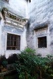 Ogród dom w Anhui, Chiny Zdjęcia Stock
