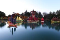 Ogródy chińczyka ogród Zdjęcie Royalty Free