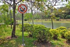 Ogrodowy parkland zdjęcia stock