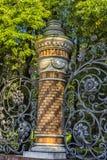 Ogrodzenie Mikhailovsky ogród Fotografia Royalty Free