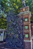 Ogrodzenie Mikhailovsky ogród Fotografia Stock