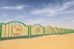 Ogrodzenie w pustyni, Abu Dhabi Zdjęcie Royalty Free