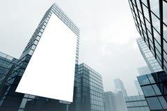 Ogromny billboard na drapaczu chmur ilustracji