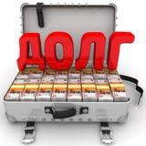 Ogromny dług walizka pełna pieniędzy ilustracja wektor