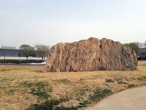 Ogromny kawałek skała w parku porcelanowy Tianjin obraz royalty free