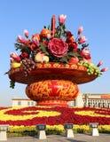 Ogromny kwiatu kosz w plac tiananmen, Pekin Zdjęcie Stock