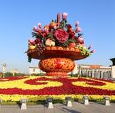 Ogromny kwiatu kosz w plac tiananmen, Pekin, Chiny Zdjęcie Royalty Free