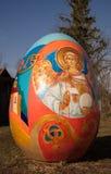 Ogromny Wielkanocny jajko Obrazy Royalty Free