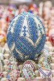 Ogromny Wielkanocny jajko Obrazy Stock