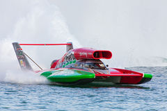 Oh Boy! Oberto Hydroplane Stock Images