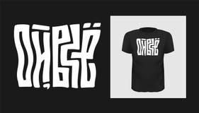Oh tudo Texto do russo Projeto da tipografia do humor para o tshirt Cartaz de rotula??o estilizado, zombaria do vetor acima da c? ilustração do vetor