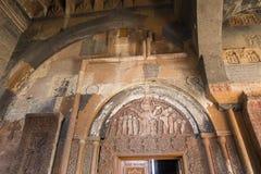Ohanavan, Armenia, il 15 settembre 2017: Parte della parete con il Orn Immagini Stock