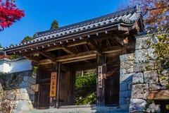 Ohara 3000 studium podyplomowe Kyoto Fotografia Stock