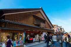 Oharai-machi Street in Ise City, Mie Prefecture, Japan Royalty Free Stock Photo