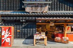Oharai-machi Street in Ise City, Mie Prefecture, Japan Royalty Free Stock Photos