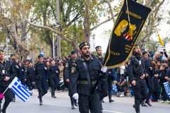 Ohi Day parade in Thessaloniki Royalty Free Stock Image