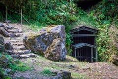 Ohkubo Mineshaft wejście, lato zdjęcia stock