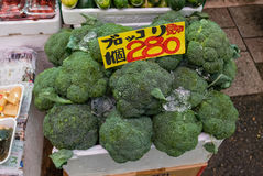 Ohmicho Ichiba Fish Market in Japan. Kanazawa, Japan - May 4, 2016 : Fresh broccoli selling in Ohmicho Ichiba Fish Market in Kanazawa, Japan. It is the biggest Stock Photography
