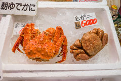 Ohmicho Ichiba Fish Market in Japan. Kanazawa, Japan - May 4, 2016 : Fresh crabs selling at Ohmicho Ichiba Fish Market in Kanazawa, Japan. It is the biggest fish Royalty Free Stock Photos