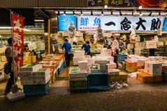 Ohmicho Ichiba Fish Market in Japan Stock Images